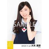 SKE48 2015年5月度個別生写真「ネイビーベスト制服」5枚セット 大矢真那