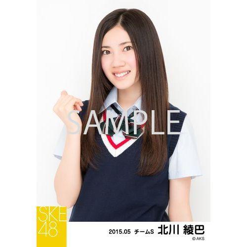 SKE48 2015年5月度個別生写真「ネイビーベスト制服」5枚セット 北川綾巴