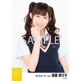 SKE48 2015年5月度個別生写真「ネイビーベスト制服」5枚セット 後藤理沙子