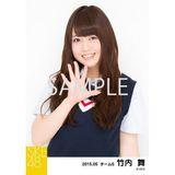 SKE48 2015年5月度個別生写真「ネイビーベスト制服」5枚セット 竹内舞