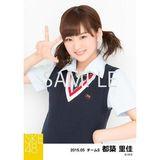 SKE48 2015年5月度個別生写真「ネイビーベスト制服」5枚セット 都築里佳