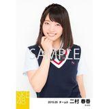 SKE48 2015年5月度個別生写真「ネイビーベスト制服」5枚セット 二村春香