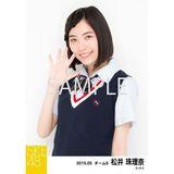 SKE48 2015年5月度個別生写真「ネイビーベスト制服」5枚セット 松井珠理奈