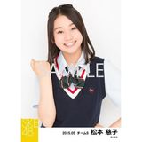 SKE48 2015年5月度個別生写真「ネイビーベスト制服」5枚セット 松本慈子