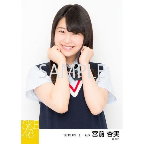 SKE48 2015年5月度個別生写真「ネイビーベスト制服」5枚セット 宮前杏実