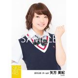 SKE48 2015年5月度個別生写真「ネイビーベスト制服」5枚セット 矢方美紀