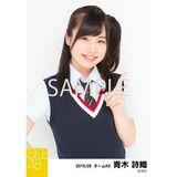 SKE48 2015年5月度個別生写真「ネイビーベスト制服」5枚セット 青木詩織