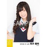 SKE48 2015年5月度個別生写真「ネイビーベスト制服」5枚セット 荒井優希