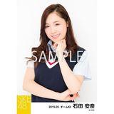 SKE48 2015年5月度個別生写真「ネイビーベスト制服」5枚セット 石田安奈