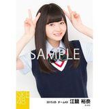 SKE48 2015年5月度個別生写真「ネイビーベスト制服」5枚セット 江籠裕奈