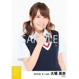 SKE48 2015年5月度個別生写真「ネイビーベスト制服」5枚セット 大場美奈
