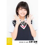 SKE48 2015年5月度個別生写真「ネイビーベスト制服」5枚セット 北野瑠華