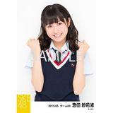 SKE48 2015年5月度個別生写真「ネイビーベスト制服」5枚セット 惣田紗莉渚