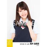 SKE48 2015年5月度個別生写真「ネイビーベスト制服」5枚セット 高木由麻奈