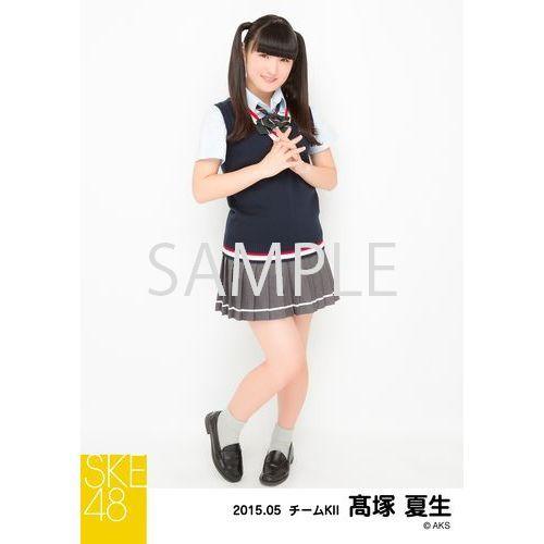 【SKE48/チームK�U】高塚夏生応援スレ3【イルカメラ】 [転載禁止]©2ch.net YouTube動画>31本 ->画像>1567枚