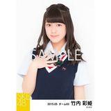 SKE48 2015年5月度個別生写真「ネイビーベスト制服」5枚セット 竹内彩姫