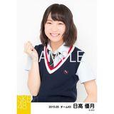 SKE48 2015年5月度個別生写真「ネイビーベスト制服」5枚セット 日高優月