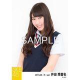 SKE48 2015年5月度個別生写真「ネイビーベスト制服」5枚セット 井田玲音名