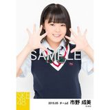 SKE48 2015年5月度個別生写真「ネイビーベスト制服」5枚セット 市野成美