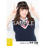 SKE48 2015年5月度個別生写真「ネイビーベスト制服」5枚セット 木本花音