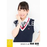 SKE48 2015年5月度個別生写真「ネイビーベスト制服」5枚セット 熊崎晴香