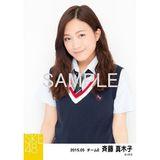 SKE48 2015年5月度個別生写真「ネイビーベスト制服」5枚セット 斉藤真木子