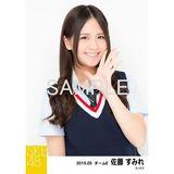 SKE48 2015年5月度個別生写真「ネイビーベスト制服」5枚セット 佐藤すみれ