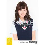 SKE48 2015年5月度個別生写真「ネイビーベスト制服」5枚セット 柴田阿弥