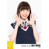 SKE48 2015年5月度個別生写真「ネイビーベスト制服」5枚セット 須田亜香里