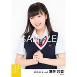 SKE48 2015年5月度個別生写真「ネイビーベスト制服」5枚セット 髙寺沙菜