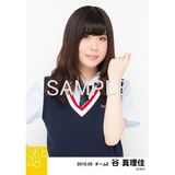 SKE48 2015年5月度個別生写真「ネイビーベスト制服」5枚セット 谷真理佳