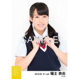 SKE48 2015年5月度個別生写真「ネイビーベスト制服」5枚セット 福士奈央