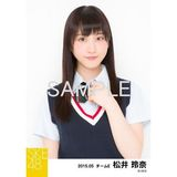 SKE48 2015年5月度個別生写真「ネイビーベスト制服」5枚セット 松井玲奈