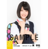 SKE48 2015年5月度net shop限定個別生写真5枚セット 東李苑