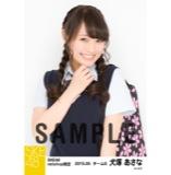 SKE48 2015年5月度net shop限定個別生写真5枚セット 犬塚あさな