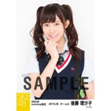 SKE48 2015年5月度net shop限定個別生写真5枚セット 後藤理沙子
