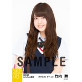 SKE48 2015年5月度net shop限定個別生写真5枚セット 竹内舞