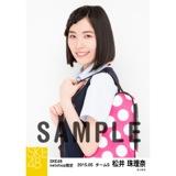 SKE48 2015年5月度net shop限定個別生写真5枚セット 松井珠理奈