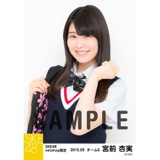 SKE48 2015年5月度net shop限定個別生写真5枚セット 宮前杏実