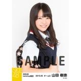SKE48 2015年5月度net shop限定個別生写真5枚セット 山田樹奈