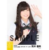 SKE48 2015年5月度net shop限定個別生写真5枚セット 荒井優希