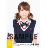 SKE48 2015年5月度net shop限定個別生写真5枚セット 大場美奈