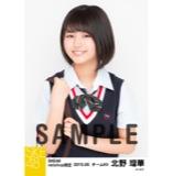 SKE48 2015年5月度net shop限定個別生写真5枚セット 北野瑠華