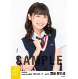SKE48 2015年5月度net shop限定個別生写真5枚セット 惣田紗莉渚