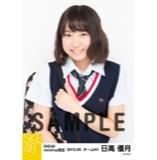 SKE48 2015年5月度net shop限定個別生写真5枚セット 日高優月