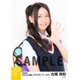 SKE48 2015年5月度net shop限定個別生写真5枚セット 古畑奈和