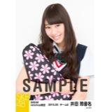 SKE48 2015年5月度net shop限定個別生写真5枚セット 井田玲音名