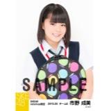 SKE48 2015年5月度net shop限定個別生写真5枚セット 市野成美