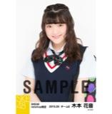 SKE48 2015年5月度net shop限定個別生写真5枚セット 木本花音