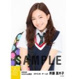 SKE48 2015年5月度net shop限定個別生写真5枚セット 斉藤真木子